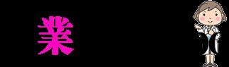 FX・株・バイナリーオプション攻略|トモヒロの副業工学ラボ