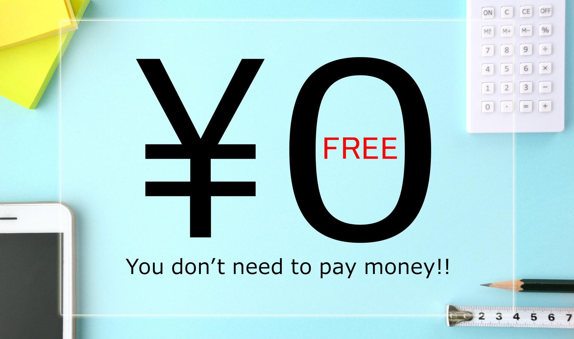 無料オンラインサロンのおすすめは株やFXなどの投資詐欺サロンに注意メインビジュアル