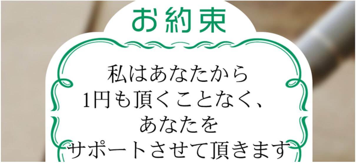 須藤一郎のぽちぽちスマホビジネス_ターゲット