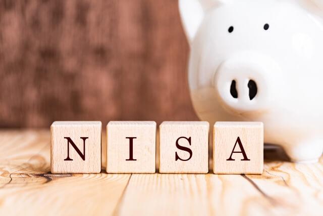 NISA投資のメリット・デメリットは?限度額の上限や、非課税枠はどのくらい?