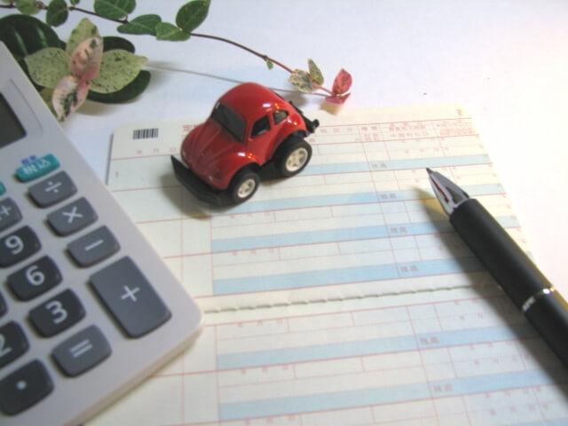 年収に交通費は含まれる?